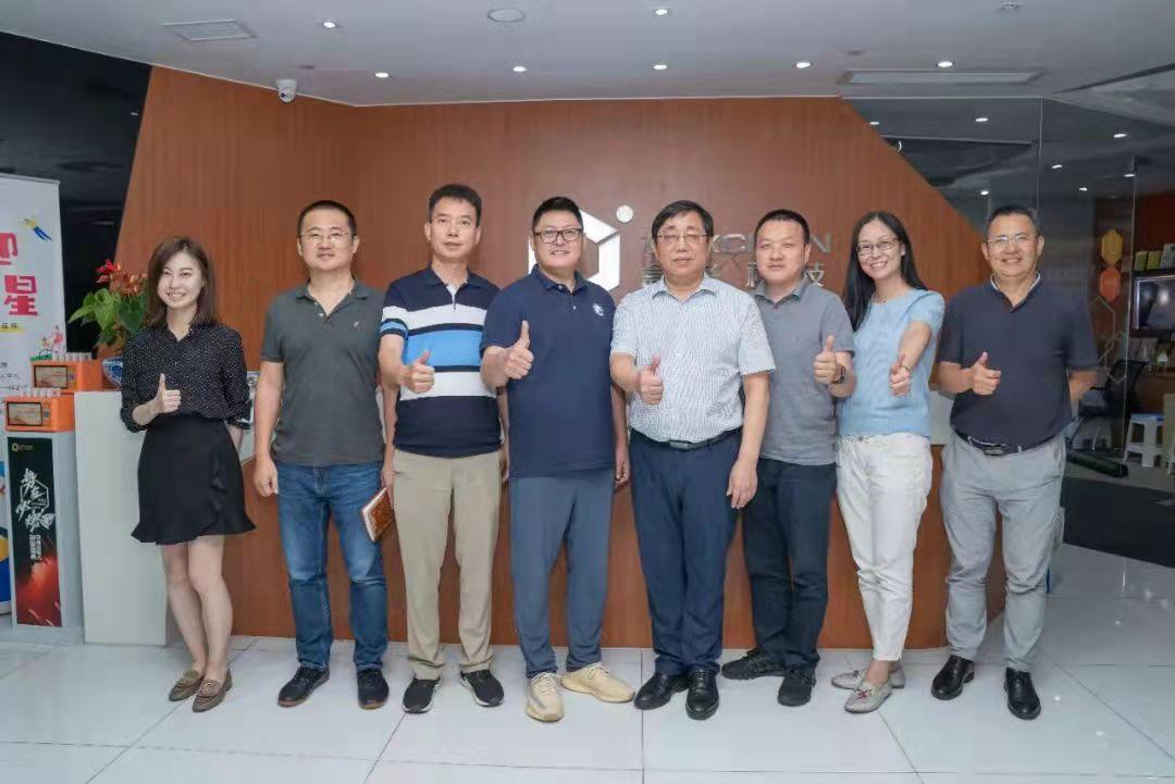深圳科技創新委員會代表走訪盒子科技,共話數字化發展趨勢
