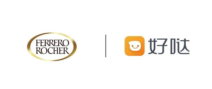 盒子科技好哒携手费列罗,助力国际品牌下沉市场