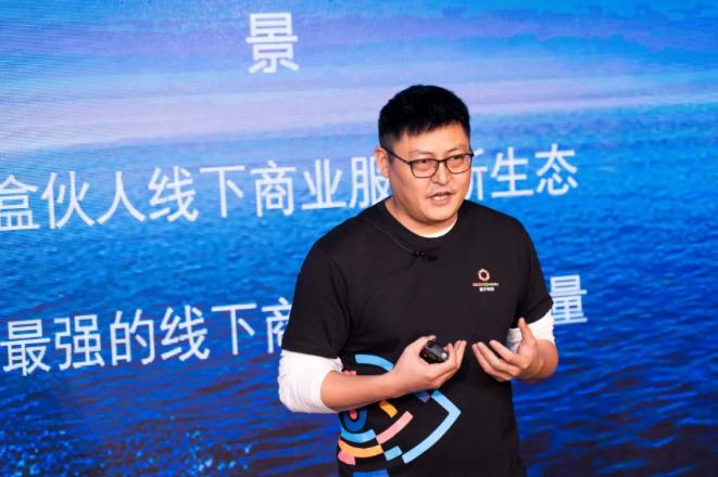 打造中国最专业的短视频带货平台?这场发布会全程高能!